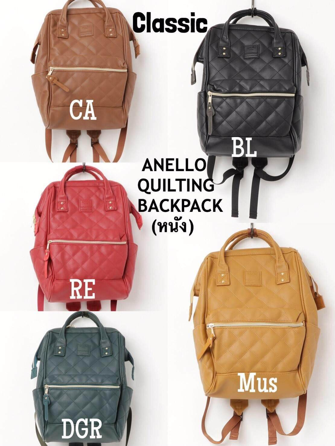ANELLO QUILTING BACKPACK