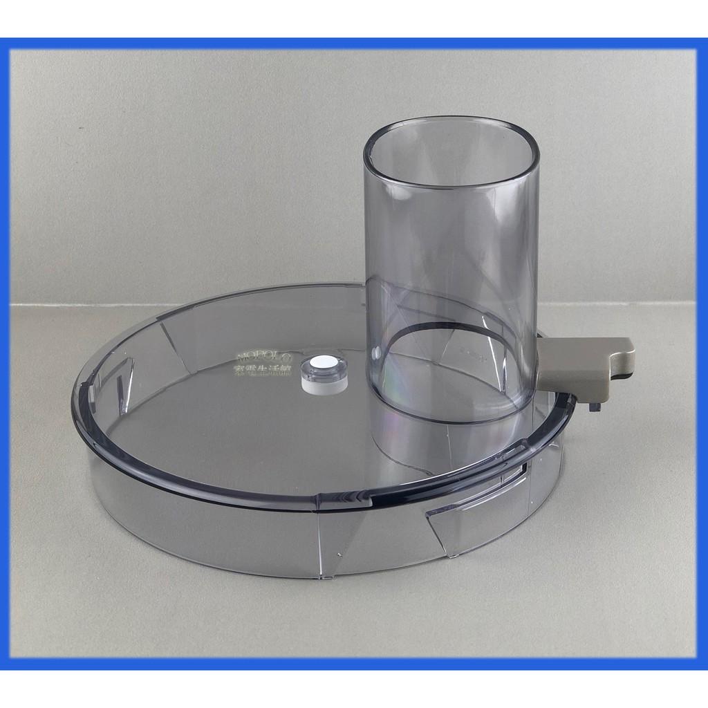 飛利浦 廚神料理機原廠專用配件 料理杯上蓋(適用HR7762 )