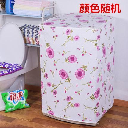 Fully Automatic Washing Machine Cover Waterproof Sun-resistant Thick Panasonic xi yi ji tao Impeller Roller Washing Machine Cover