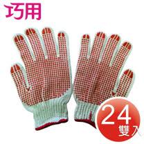 工作用點膠防滑顆粒棉紗手套 6雙入