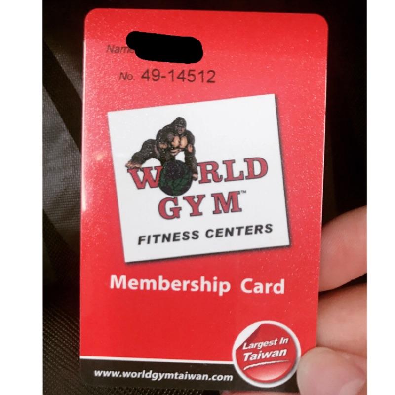 World gym 會員轉讓