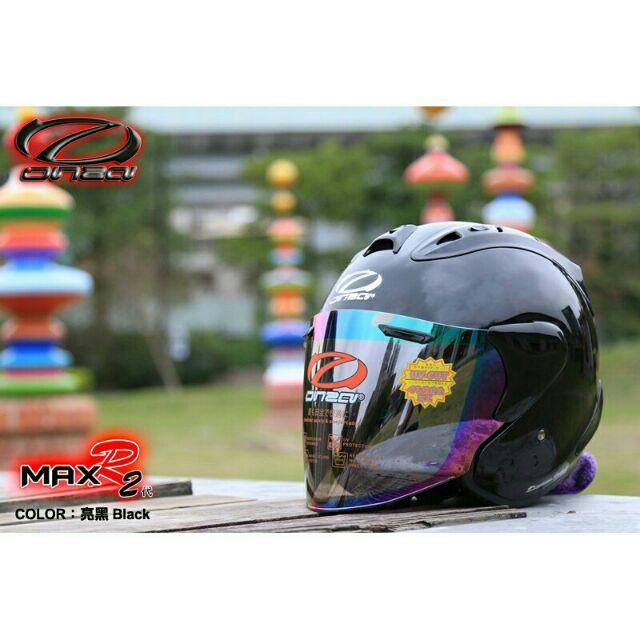 開幕特價 新款MAX-R2 maxr2代 素色黑 R帽2代 3/4罩+免運費+送七彩電鍍片或墨片