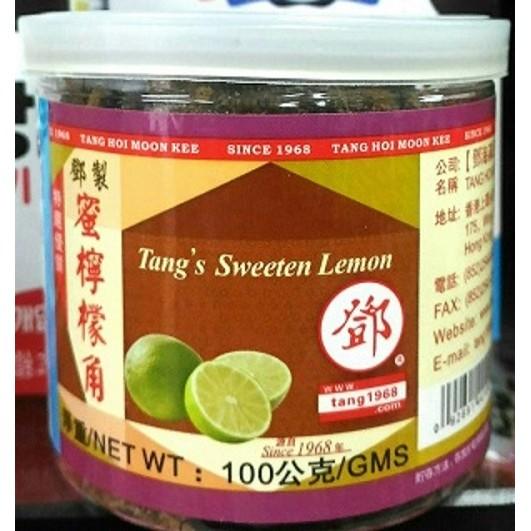☆°╮《美代子小鋪》☆°╮香港 鄧海滿記 蜜檸檬角 100g