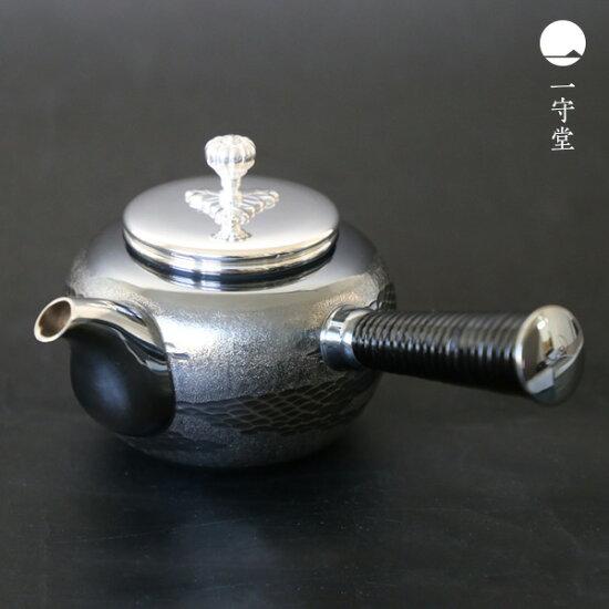 銀川堂純銀、小茶壺160cc RIMTAE