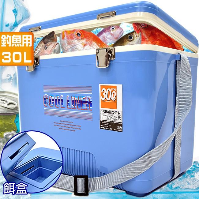 釣魚冰桶30L冰桶P063-30 (攜帶式30公升冰桶行動冰箱.保冰桶冰筒保冷桶保冰箱保冷箱