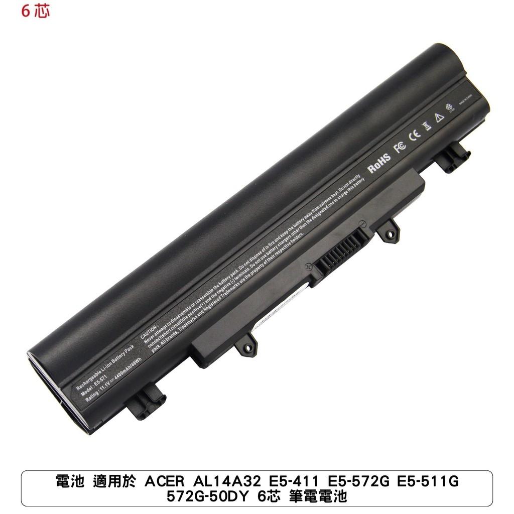 電池 適用於 ACER Aspire e15 e5-572g-591d E14-411g AL14A32 6芯 筆電電池