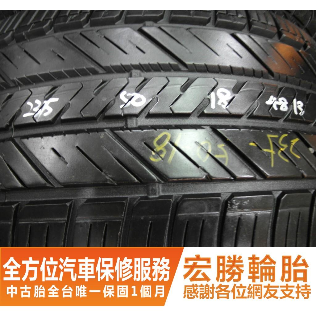 【宏勝輪胎】中古胎 落地胎 二手輪胎:B432.235 50 18 固特異 9成 4條 含工8000元