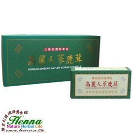 韓國特產 - 高麗人蔘鹿茸 軟膠囊 禮盒 120粒裝(附袋子) - KOREAN GINSENG ANTLER