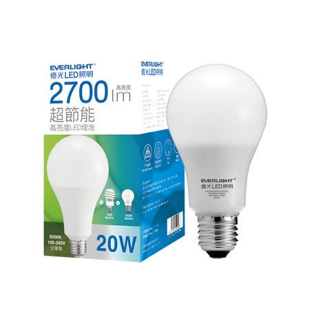 【Everlight 億光】20W 超節能 LED 燈泡 全電壓 E27 節能標章 白/黃光(1入)