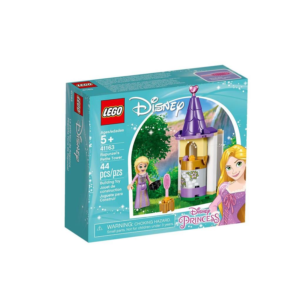 LEGO 樂高 Disney 迪士尼公主系列 - Rapunzel's Petite Tower 41163