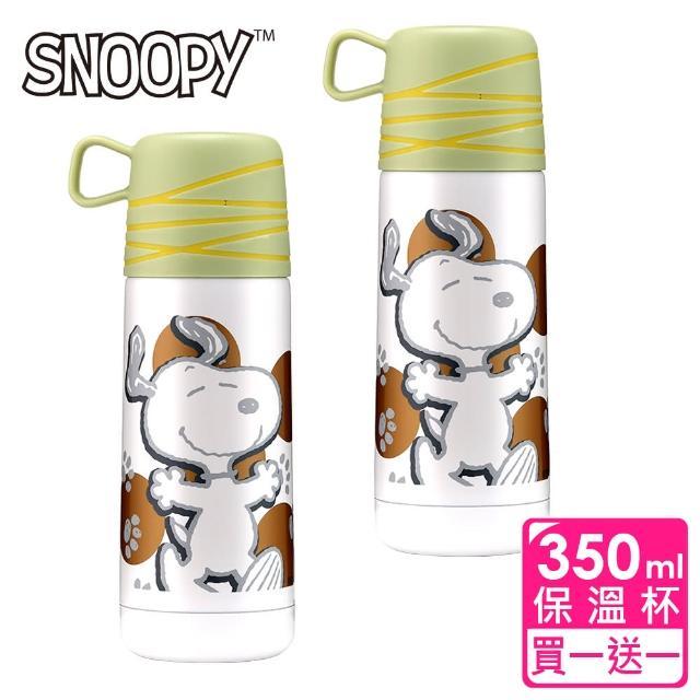 【SNOOPY 史努比】翠燦#304不鏽鋼提蓋保溫瓶(買一送一)