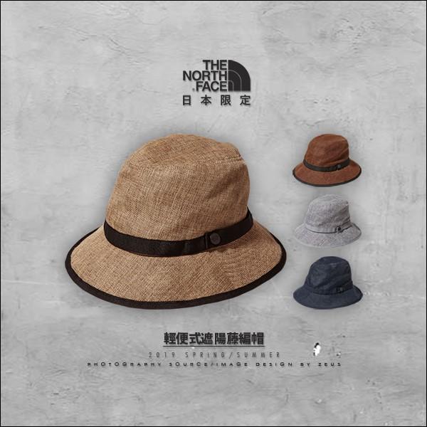 *ZEUS*The North Face 2019SS HIKE Hat/日本限定x藤帽x遮陽帽x北臉x輕便式遮陽藤編帽