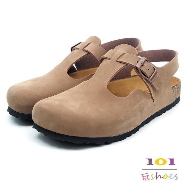 【101玩Shoes】mit. 經典素面扣環後帶伯肯鞋(棕色絨面.36-39號)