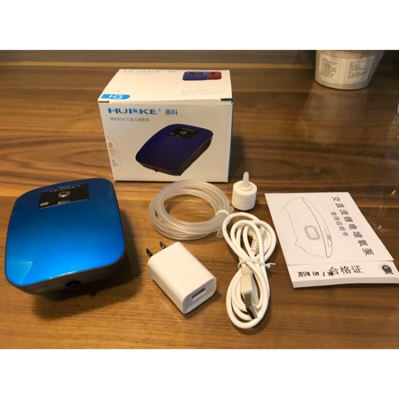 【牛哥釣具】推薦 惠科 H3  防潑水 鋰電池打氣幫浦 打氣機 充電打氣機