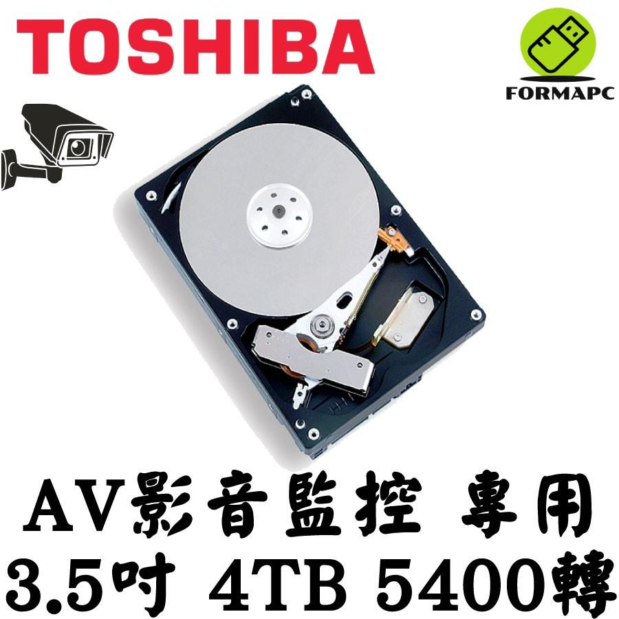Toshiba 東芝 MD04ABA400V 4TB 4T 3.5吋 內接式硬碟 影音監控用硬碟 監控碟 AV專用硬碟