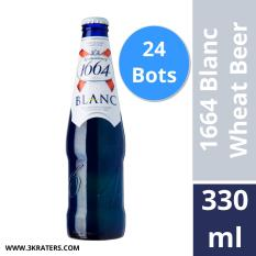 Kronenbourg 1664 Blanc Wheat Beer 330ml (Box of 24)