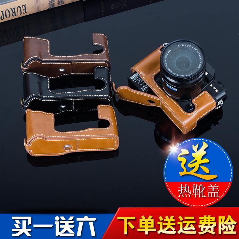 Fuji Mirrorless Camera Bags XT10 XT20 XM1 XA2 XA3XE2/3XA5/XA20 Leather Case Vintage Base