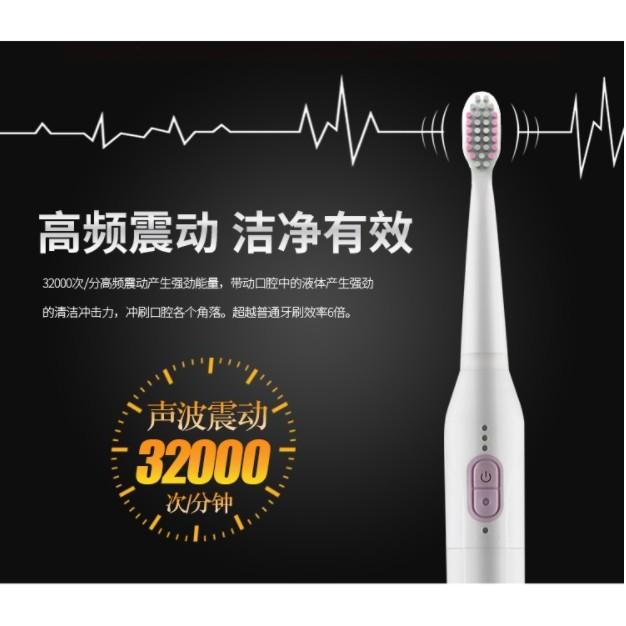美喆居B2H 史上性價比高的USB充電 超聲波電動牙刷潔牙器組32000聲波高震動高洗淨牙刷組(送4組刷頭)