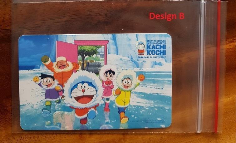 Doraemon Ice World ezlink card