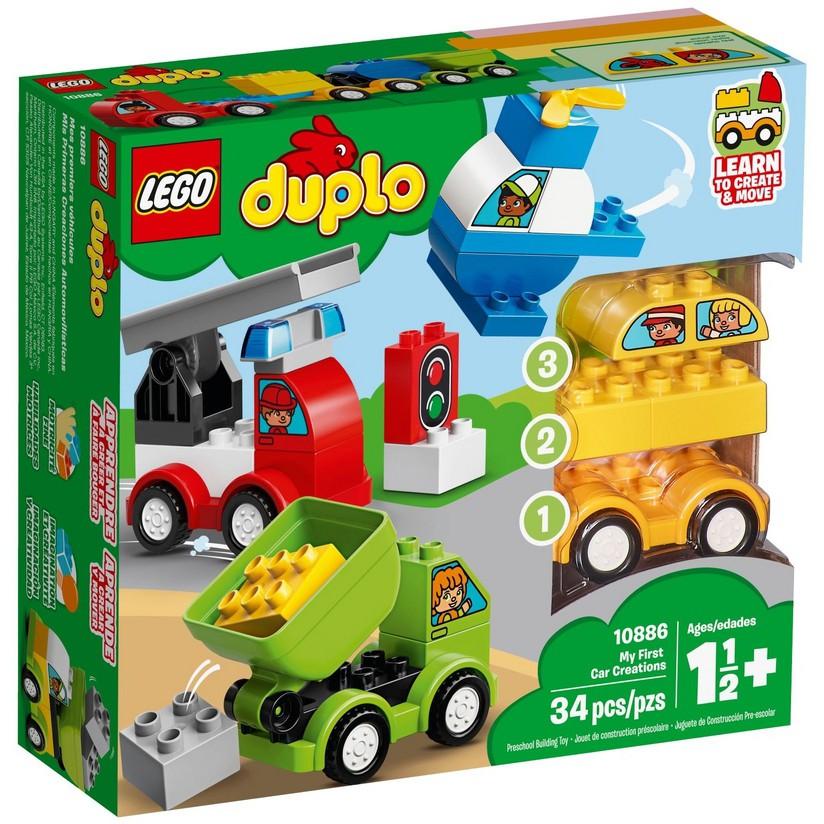 樂高LEGO DUPLO 我的第一套創意汽車組合  玩具e哥10886