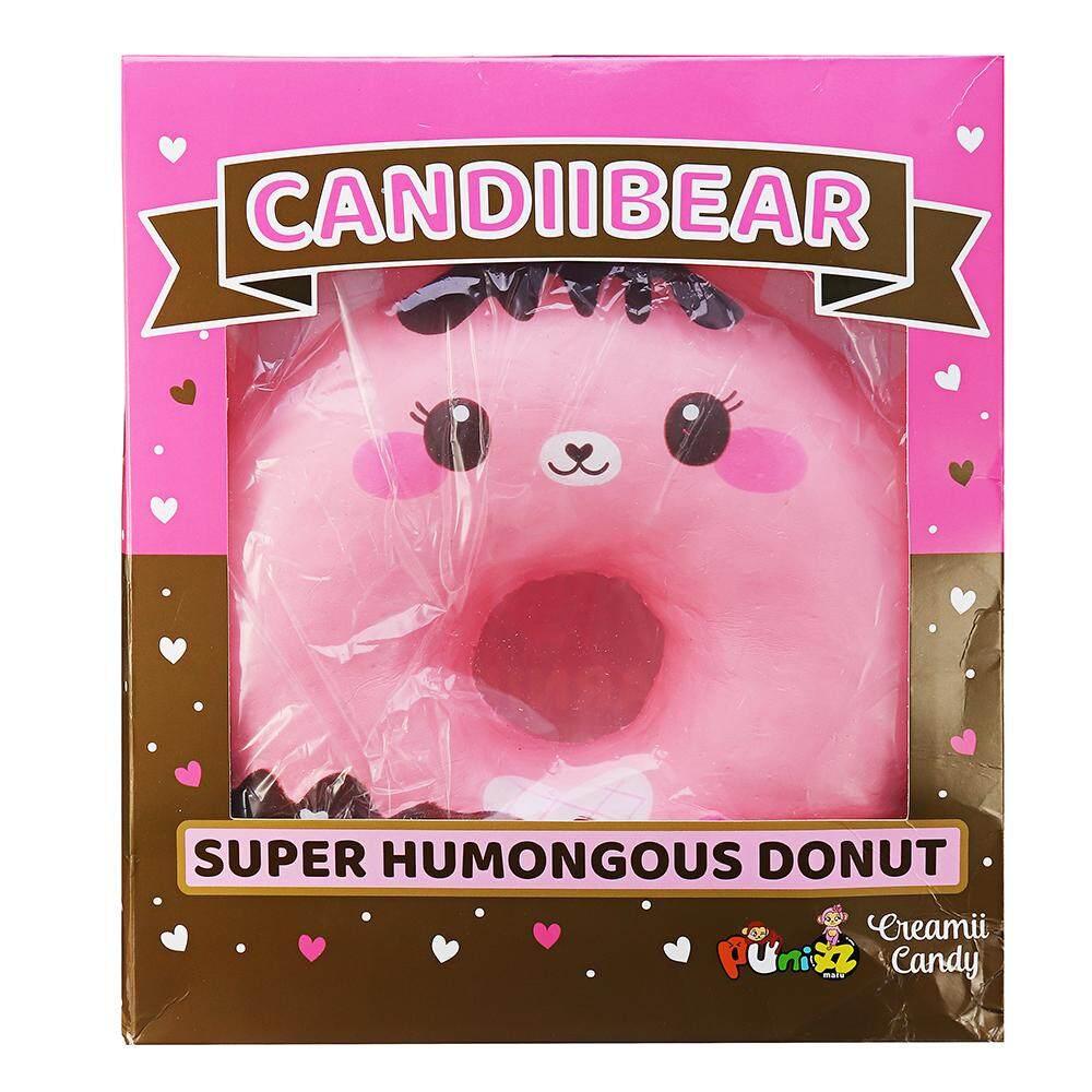 TOPACC Puni Maru 50cm Huge Candiibear Squishy Giant Chocolate Donut Jumbo Humongous Slow Rising Toy With Packing Box