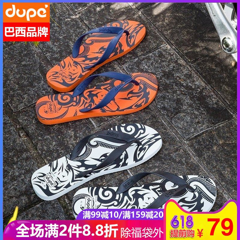 Dupe Brazilian rubber flip flops male summer totem print toe beach shoes non-slip flat sandals Havana