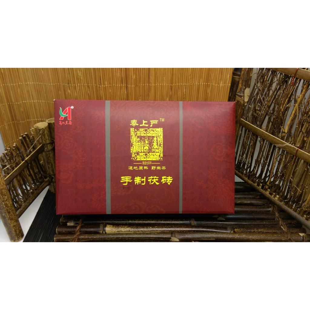 安化黑茶(茯磚) 2012年 奉上嚴 手制茯磚 1kg