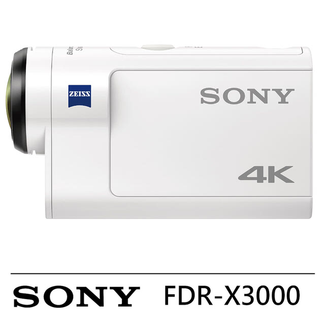 【SONY】FDR-X3000 ActionCam 運動攝影機