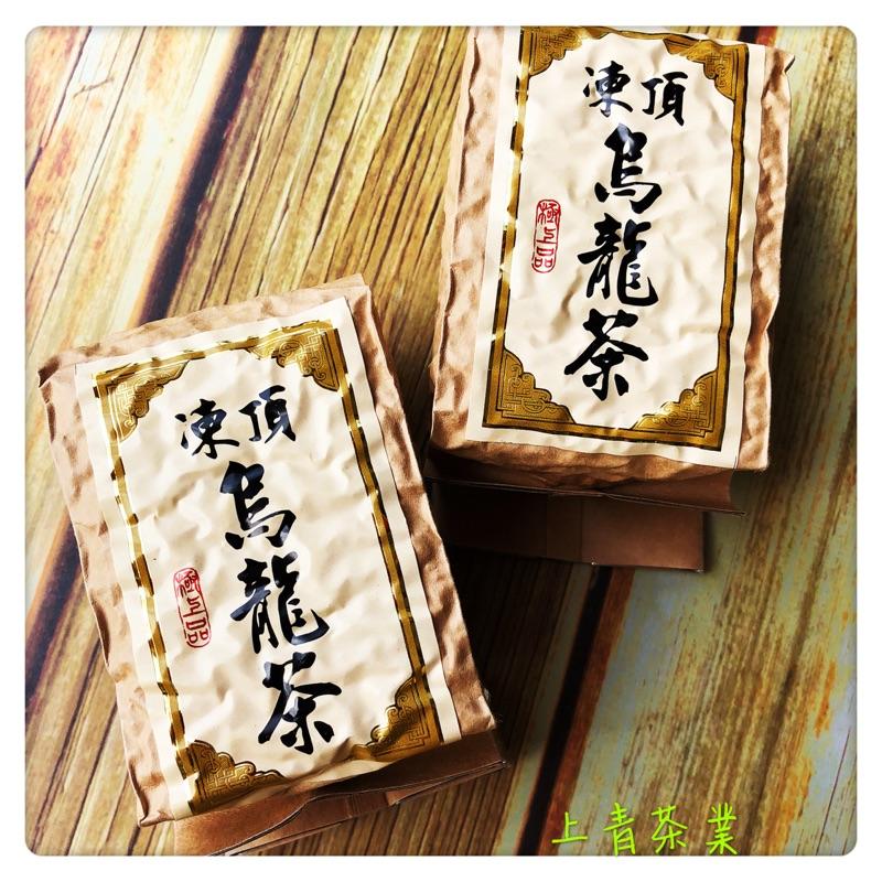 高山熟香凍頂烏龍茶~上青茶業「比賽級,已檢枝」