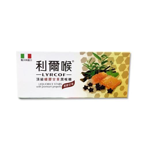維維樂利爾喉蜂膠甘草潤喉糖 40顆【合康連鎖藥局】