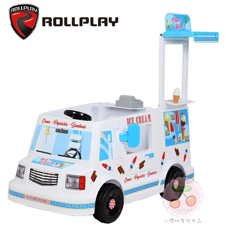@小櫻桃嬰兒用品@ROLLPALY--胖卡電動車 兒童益智移動餐車 兒童電動車【W408I】冰淇淋/漢堡/燒烤