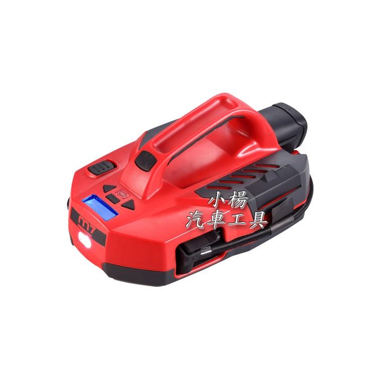 【小楊汽車工具】M7 多功能鋰電池打氣機/M7 打氣機 / 鋰電池打氣機/ 機車維修必備/輪胎打氣機 /居家打氣機