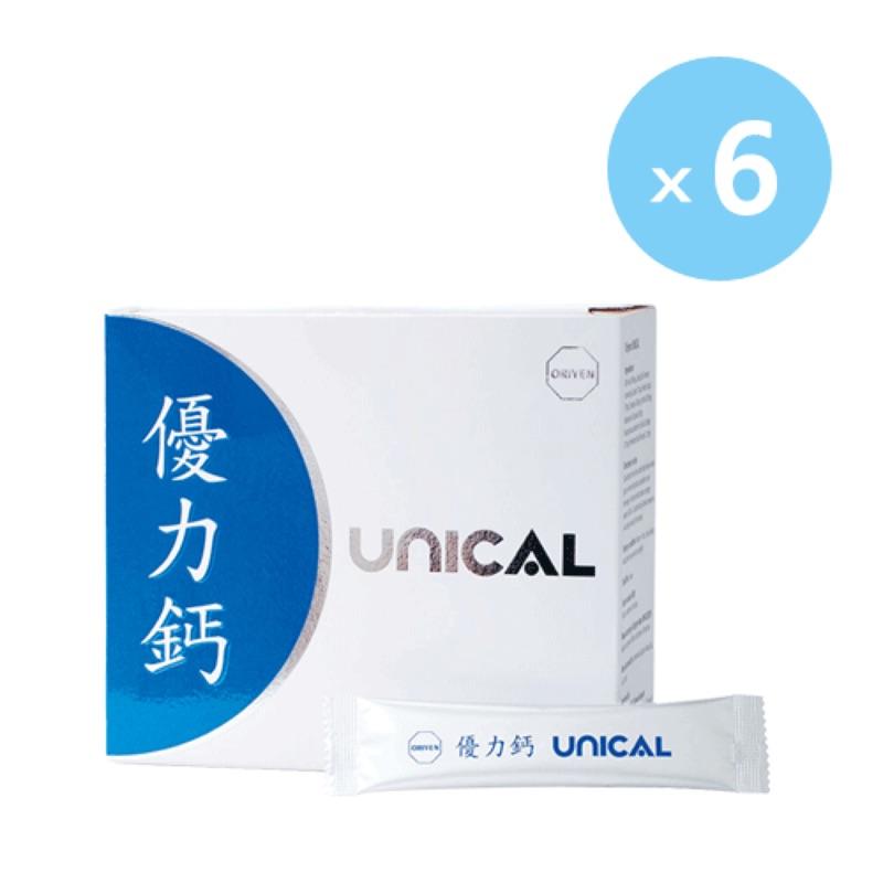科士威UNICAL日本優力鈣(30包/盒)6盒組