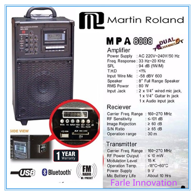 Martin Roland 300W Wireless PA System (MPA 8008) 1 Year Local WarrantyPortable
