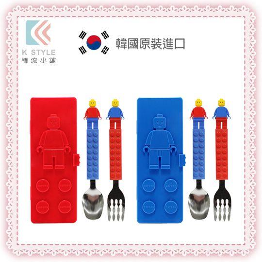 韓國 OXFORD 樂高積木餐具  三件組 304不鏽鋼 (湯匙+叉子+收納盒)  樂高 積木 禮物  兒童 寶寶 餐具 外出