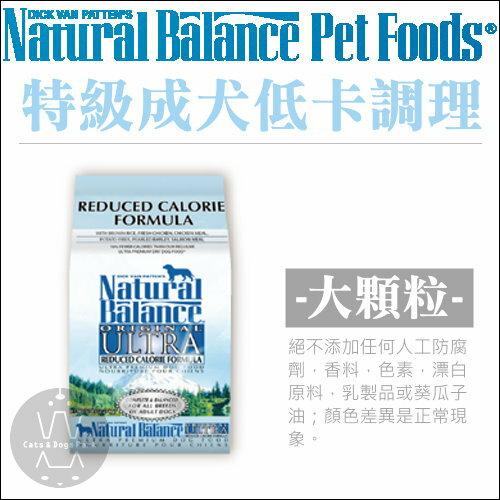 Natural Balance〔NB,特級成犬低卡調理配方,5磅〕