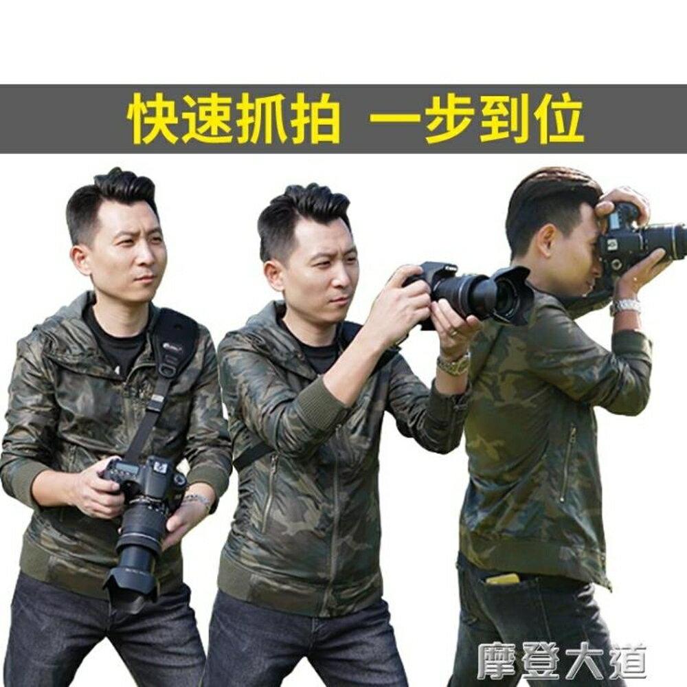 銳瑪相機背帶快槍手肩帶for佳能5D2 5D3 5D4 6D2 7D2尼康單反D7500 D750 D850 D810索尼