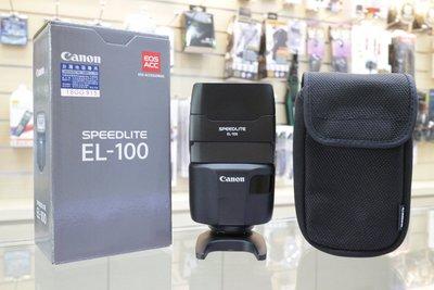 【日產旗艦】CANON Speedlite EL-100 EL100 閃光燈 GN26 小型閃光燈 閃燈 原廠公司貨