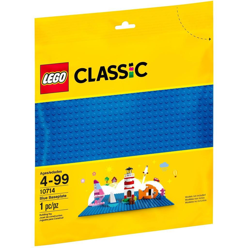 【樂GO】 LEGO 樂高 10714 藍色底板 全新 原廠正版