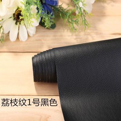 自粘皮革修補貼補丁貼修補皮沙發背景牆皮床修補皮修補皮革裝修革