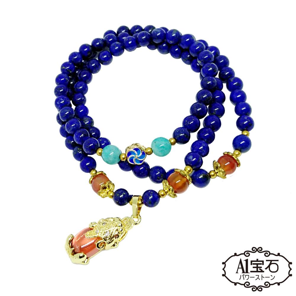A1寶石  頂級青晶石-開運金黃琉璃水晶貔貅念珠手鍊手環(贈白水晶淨化碎石)