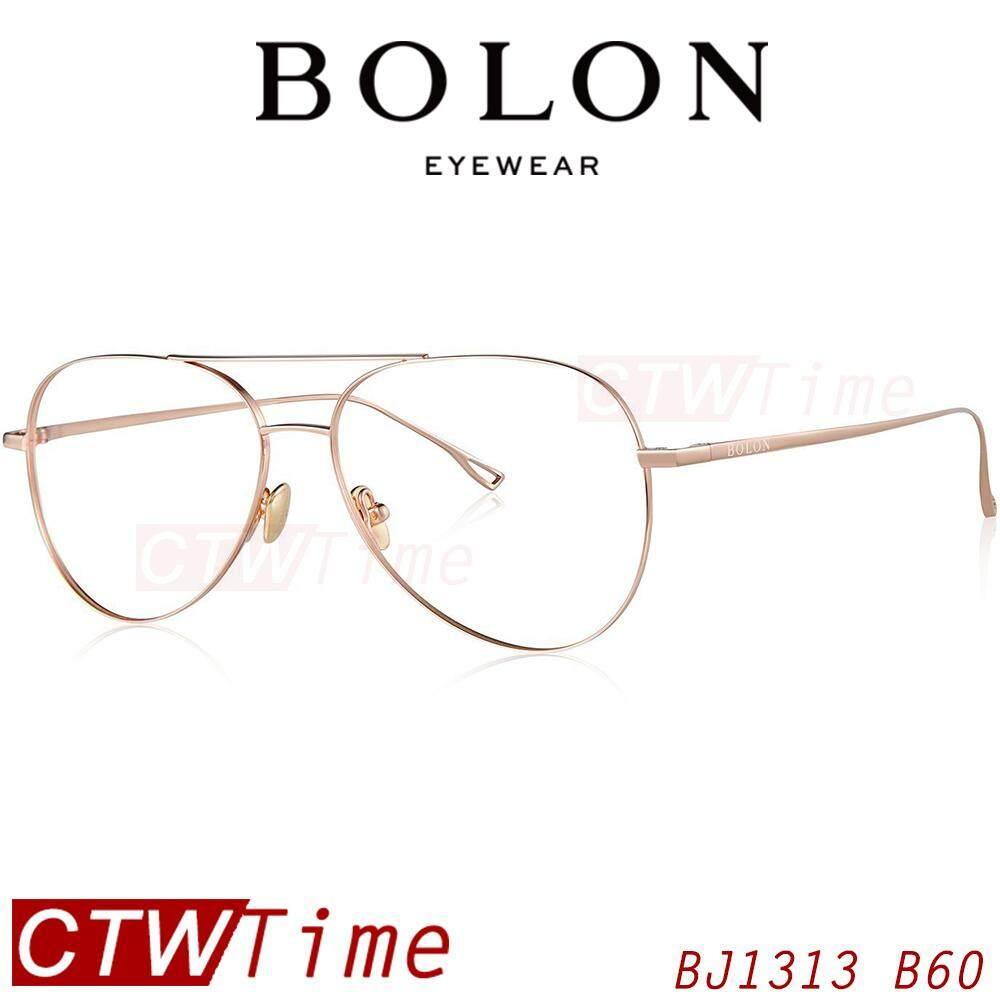 BOLON กรอบแว่นสายตา รุ่น VERTIGO BJ1313 B60