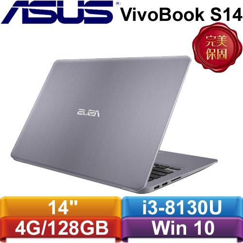 【網購獨享優惠】ASUS華碩 VivoBook S14 S410UA-0191B8130U 14吋筆記型電腦 金屬灰