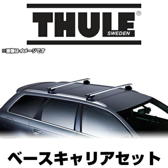 THULE(suri)基礎履歷安排(翅膀酒吧)gyaran·forutisu(CY4A)H19/8~4門轎車/754,969,1477正規的進口商品 auc-screate