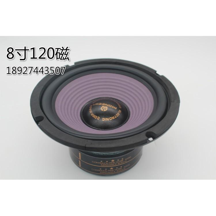Pioneer 先鋒 雙磁 重低音喇叭6.5吋 8吋 10吋 12吋 超重低音 單體 喇叭單體