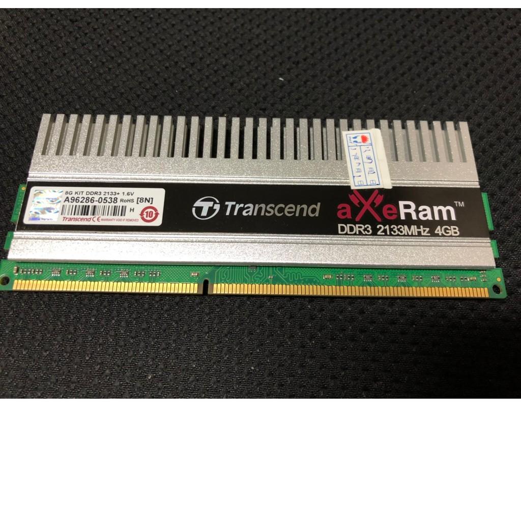 創見DDR3 2133 4G/KIT/只有一條/原廠終保/DDR3 4G/桌上型記憶體/aXeRam/銀梳/可超頻