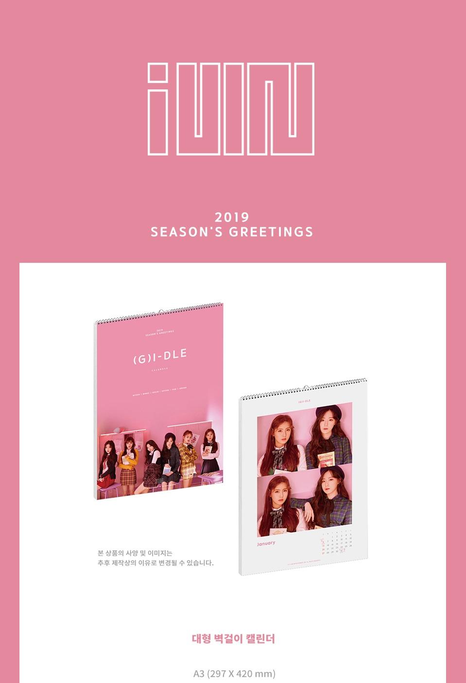 官方週邊商品 (G)I-DLE 2019 年曆 SEASON'S GREETINGS 季節的問候 (韓國進口版)