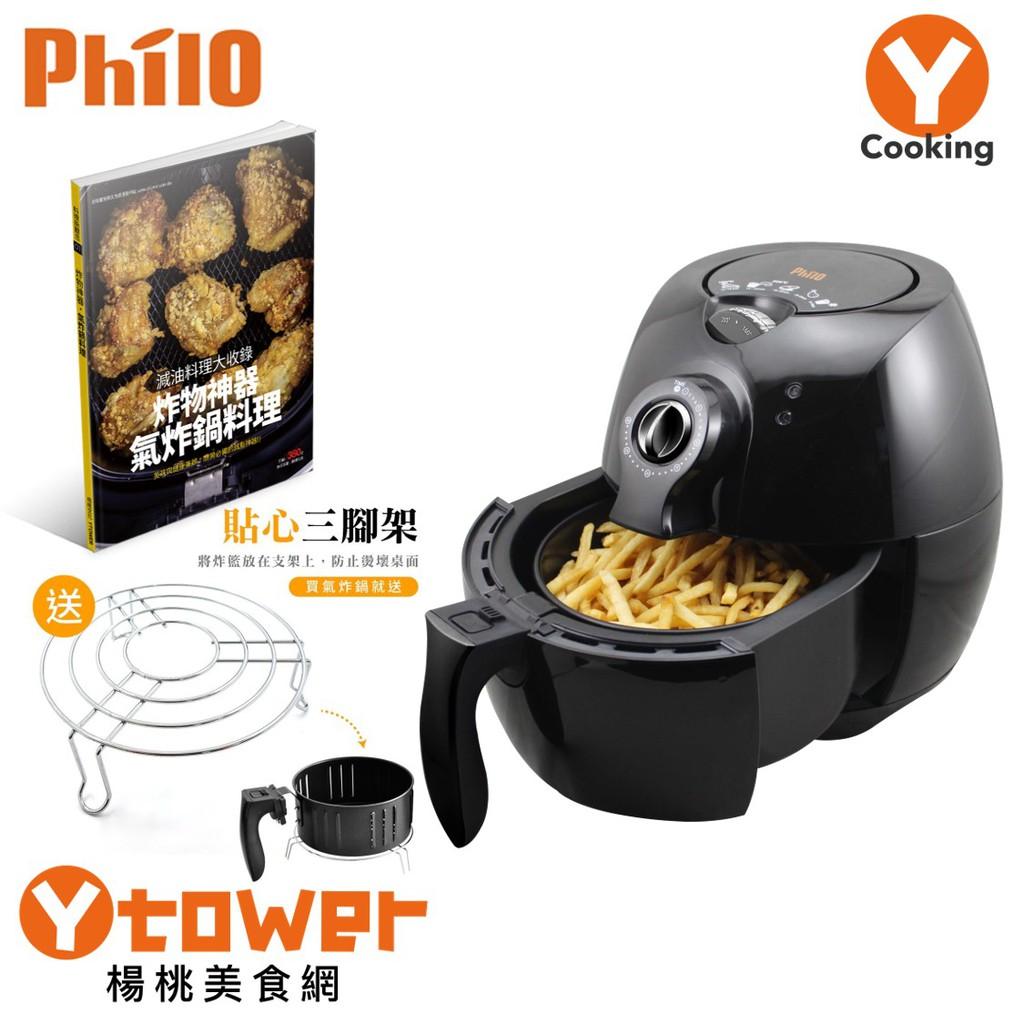 【飛樂Philo】 全新第三代智慧型溫控健康氣炸鍋EC-106【楊桃美食網】