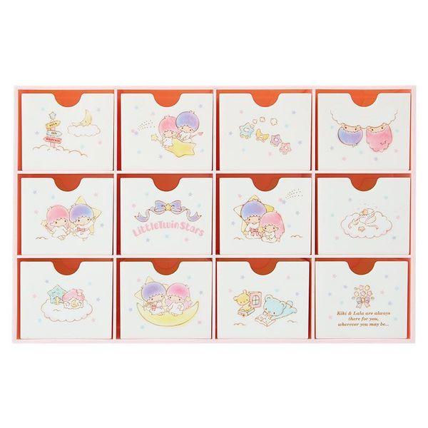 日貨 雙子星 收納 格子櫃 飾品盒 收納盒 KIKILALA 三麗鷗 12格 耳環 珠寶盒 L00010801