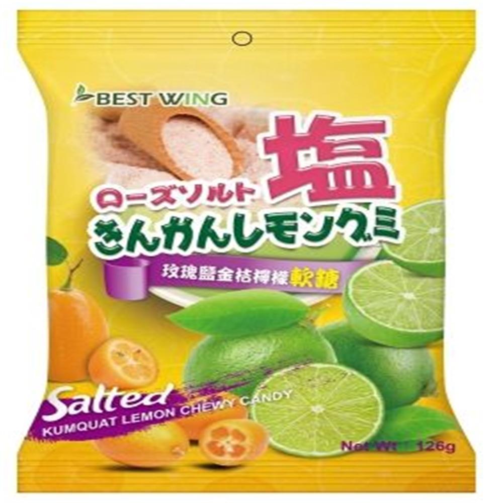 BW 玫瑰鹽金桔檸檬風味軟糖(126g)